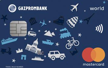 «Газпромбанк – Travel Miles»