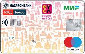 Хлынов банк онлайн заявка на кредит