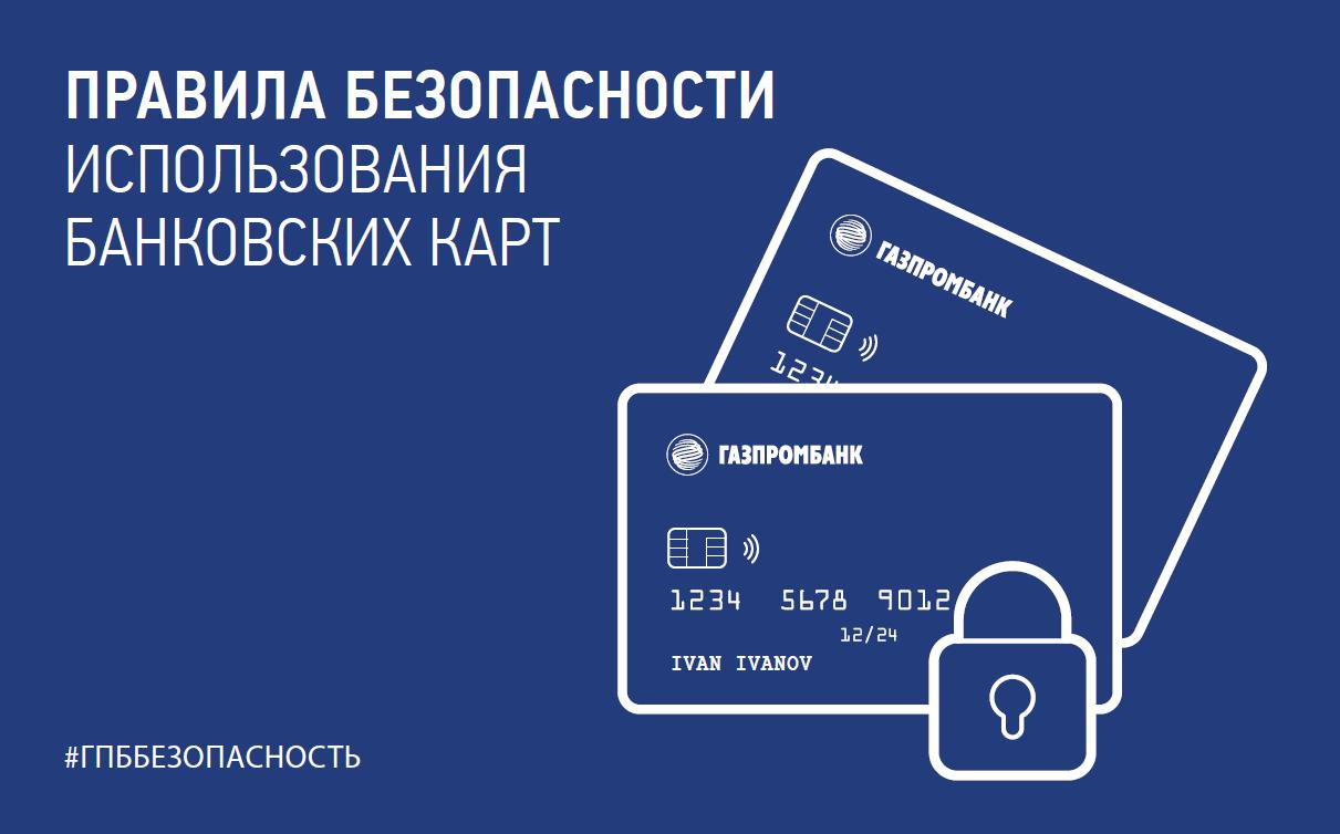 кредит европа банк в одинцово банкоматы