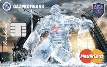 «Газпромбанк – ХК СКА»